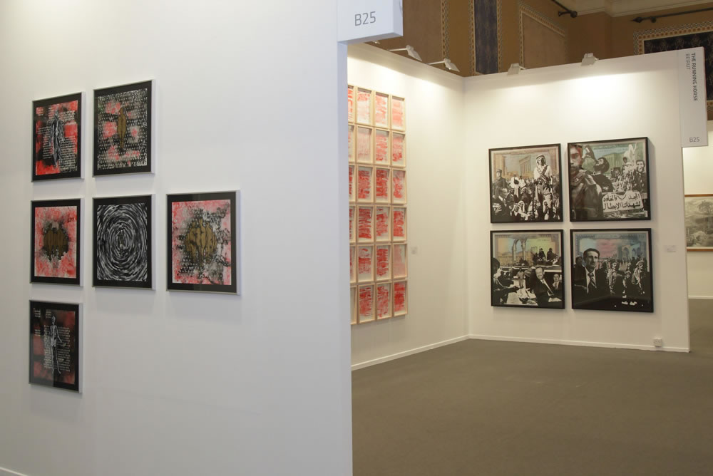 Art Dubai 2012 Booth B25