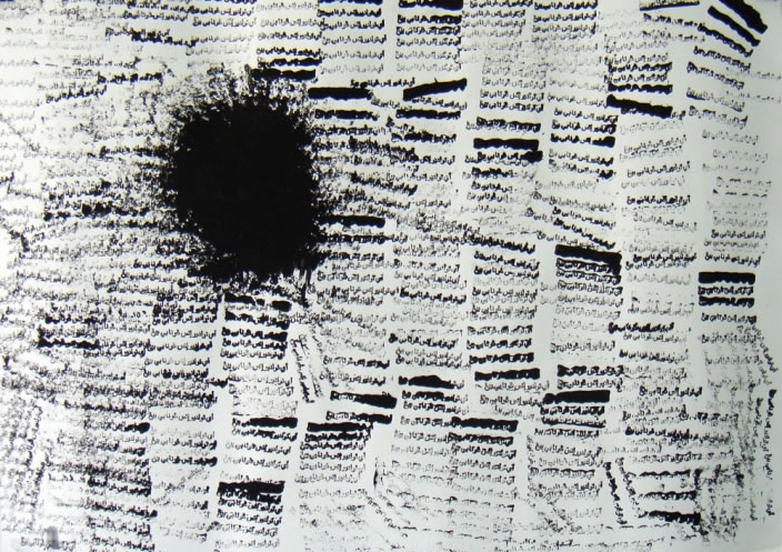 Untitled, 2009, Ink on paper, 70 x 100 cm