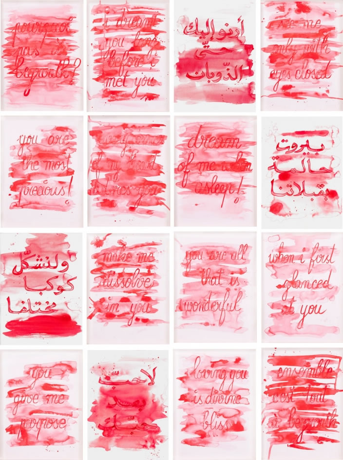 kiss me before you go (Detail), 2011, Aquarelle on paper, 60 pieces, 20 x 30 cm each