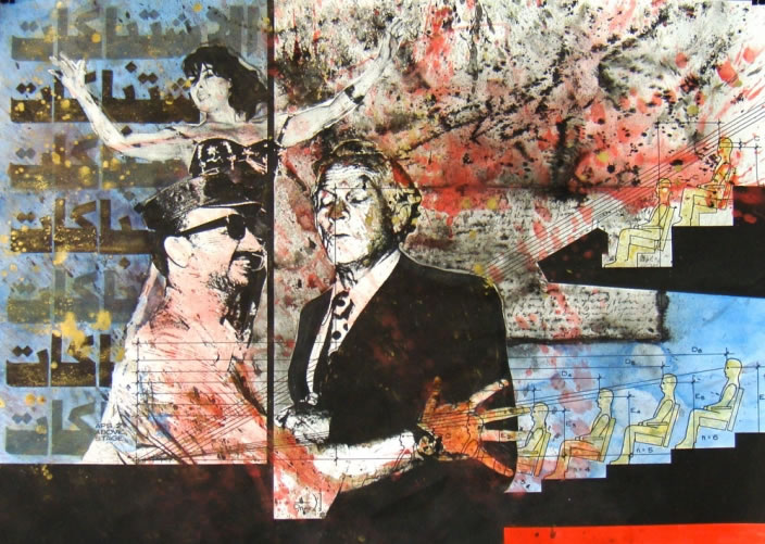Alfred Tarazi, Hishik Bishik, 2009, Mixed media on paper, 70 x 100 cm