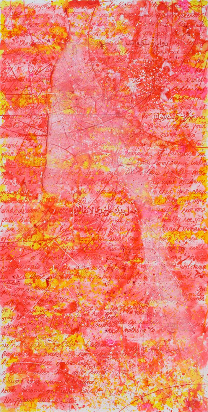 Hiba Kalache, I love you because… (Drawing 1), 2012, Ink, aquarelle & acrylic laquer on paper, 240 x 120 cm