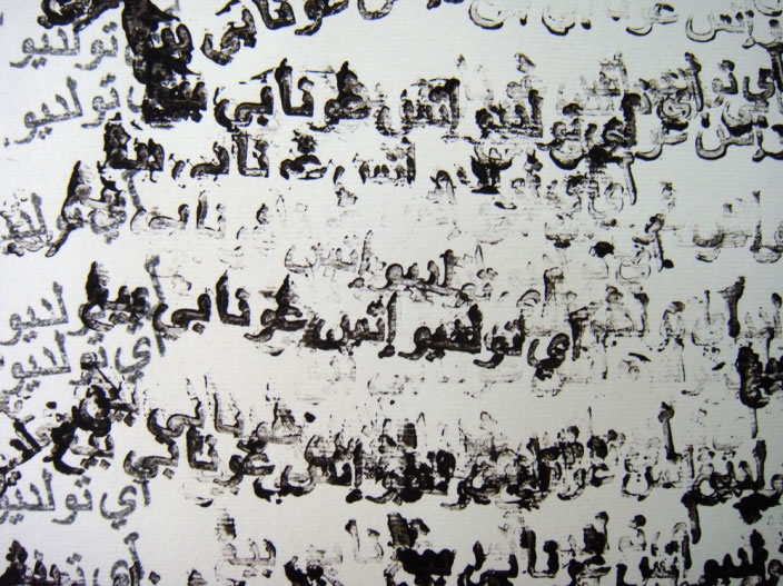 Untitled (Detail), 2009, Ink on paper, 70 x 100 cm